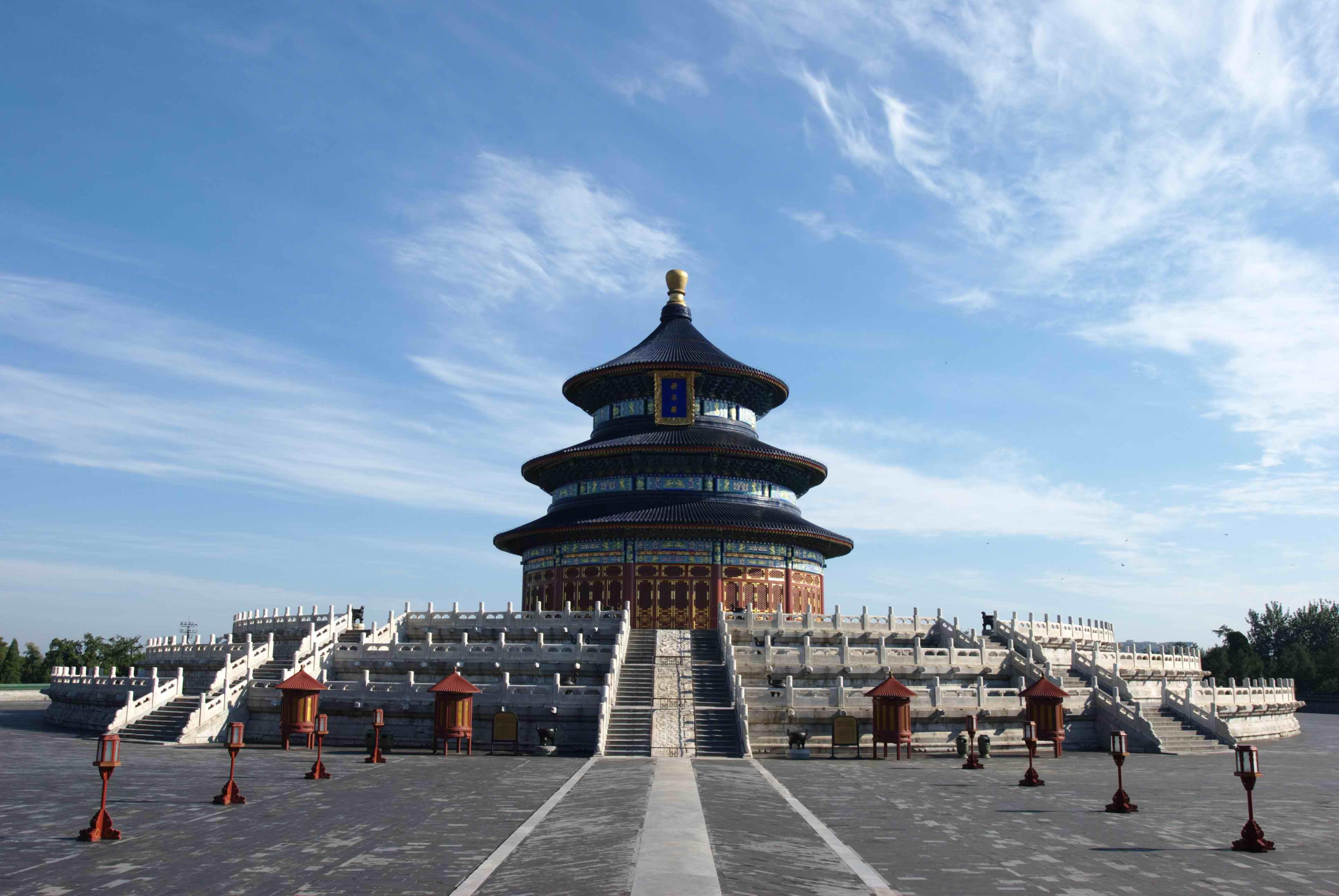 IGU Council meeting Beijing