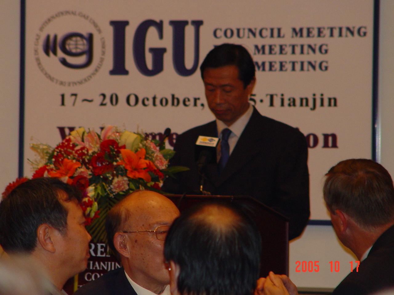 Council Meeting 19 October 2005