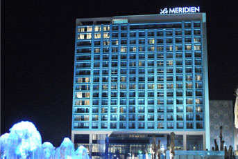Le Meridien Hotel & Convention Centre