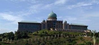 350px-Putrajaya_Building.jpg